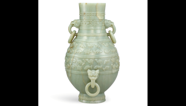 Sell Chinese Antiques Asian Art Estimate Sothebys
